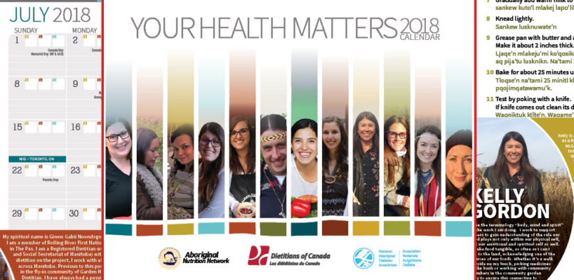 2018 Your Health Matters Calendar AVAILABLE NOW!!